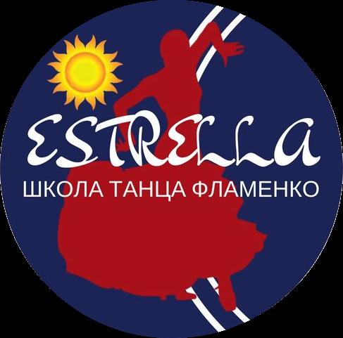 Estrella Школа фламенко в Краснодаре