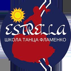 Школа фламенко Estrella